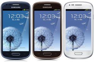Samsung Galaxy S3 mini mit Telekom MagentaMobil Vertrag