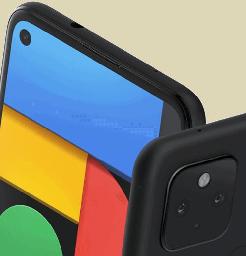 Kamera vom Google Pixel 4a (5G)