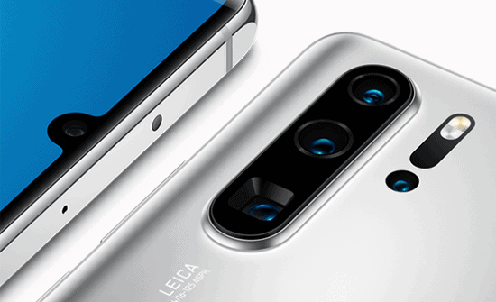 Kamera vom Huawei P30 Pro New Edition