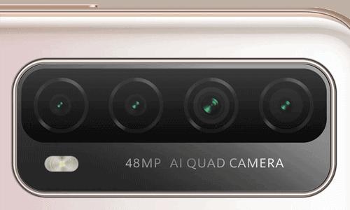 Kamera vom Huawei P smart 2021